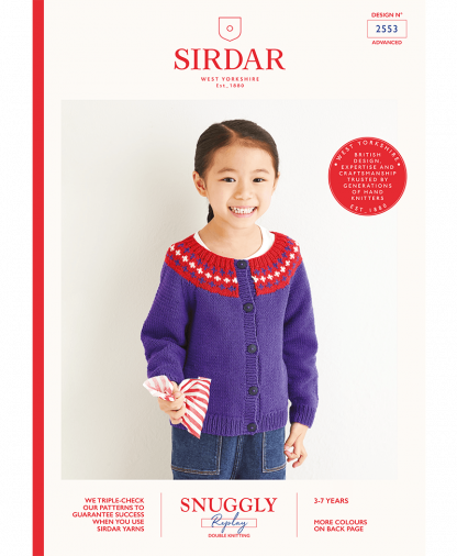 Sirdar_2553_Kids_Cardigan_in_Snuggly_Replay_DK